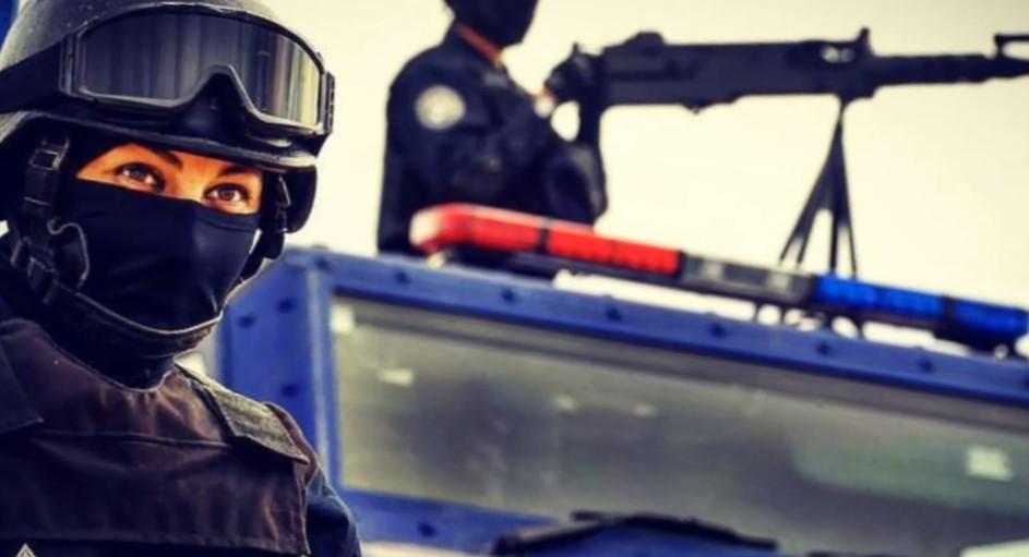 requisitos policía estatal